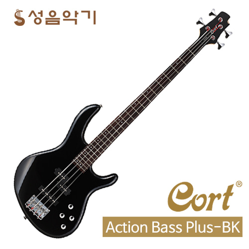 Action Bass Plus - BK