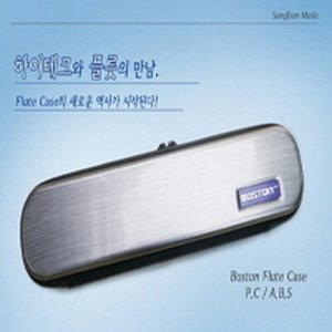 Boston Flute Hard Case L18-H (보스톤 플릇 하드케이스  PC&ABS)