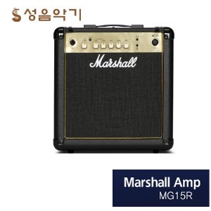 마샬 기타 앰프 15와트 MG15R Gold [Marshall Guitar amp 15watts MG15R Gold]